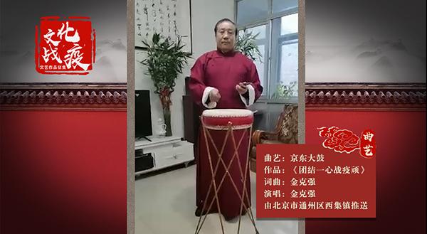 """北京市通州区文旅局以艺战""""疫""""活动持续开展"""